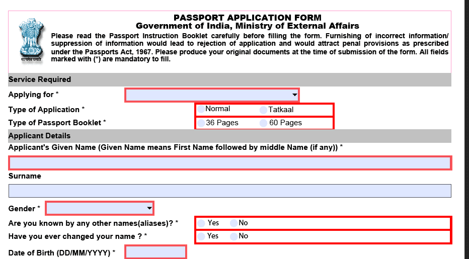 indian passport application given and surname
