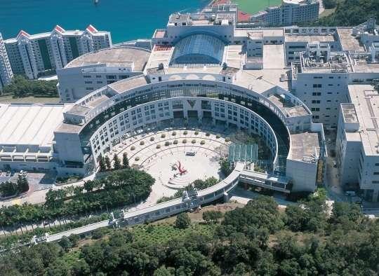 Hong Kong University Science technology campus