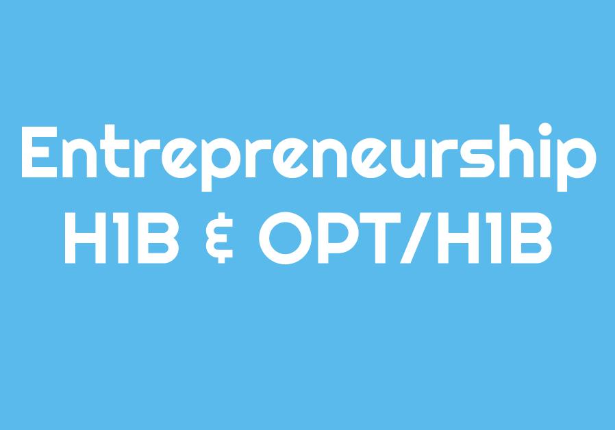 Entrepreneurship H1B